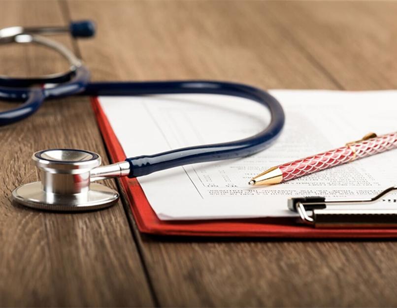 stethoscope, clip board, pen