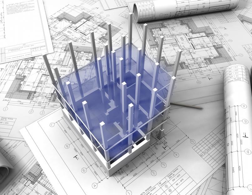 Engineering Design Plan